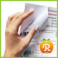 Печать наклеек (стикеров) на самоклеющейся бумаге, фото 1