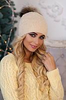 Зимняя женская шапка «Кливия» Песочный