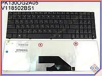 Клавиатура ASUS V118502BS1 RU,  0KNB0-6241RU00,  PK130OG2A05, OKNB0-6241US00, OKNB0-6242RU00 ( RU Black ). Оригинальная, Русская. Цвет Черный.