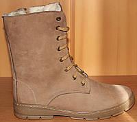 Мужские высокие ботинки зимние на шнурках, мужская обувь зимняя от прозводителя Арт01П