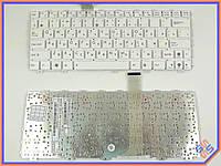 Клавиатура для нeтбука ASUS EEE PC X101CH ( RU White без рамки). Оригинальная клавиатура.Цвет Белый.