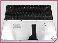 Клавиатура для ноутбука ASUS X43, N43, P43, K84, P42, X42, X44 ( RU Black ).