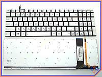 Клавиатура для ноутбука ASUS N550 N550J N550JA N550JK N750 N750J N750JK N750JV ( RU Silver без рамки с подсветкой). Оригинальная клавиатура. Русская