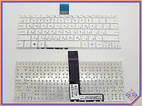 Клавиатура для ноутбука ASUS F200, R202, X200 X200MA (RU White без рамки ). Оригинальная новая. 90NB04U2-R31RU0