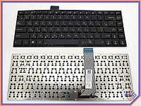 Клавиатура для ноутбука ASUS VivoBook S400, S400C, S400E, S400CA ( RU Black без рамки ). Оригинальная клавиатура. Русская раскладка.