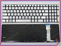 Клавиатура для ноутбука ASUS N551 N551J N551JQ N551JK N551JM N551JW G551 N751 ( RU Silver без рамки без Подсветки!). Оригинальная клавиатура.