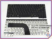 Клавиатура для ноутбука ASUS Z94, A9T, A9R, A9, A9Rp, A9T, Z94, Z94G, Z94L, X50, X51, X51L, X51R, X51RL, X58, X58L, X58RL  ( RU Black ). Оригинальная