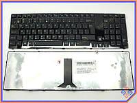 Клавиатура для ноутбука ASUS K93 K93SV K93SM K95 K95VB K95VJ K95VM A93 A93SV A93SM ( RU Black с рамкой ). Оригинальная клавиатура, Русская раскладка.