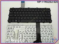 Клавиатура для ноутбука ASUS X301, X301A, F301, F301A, R300 ( RU Black без рамки). Оригинальная клавиатура. Русская раскладка.