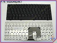 Клавиатура для ноутбука ASUS F9, F9Dc, F9E, F9F, F9J, F9S, F9SG, X20, X20E, X20S, X20Sg. ( RU black ). Оригинальная клавиатура. Русская раскладка.