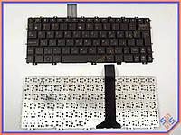 Клавиатура для ноутбука ASUS EEE PC 1015PX, 1015B, 1015BX, 1015PW, 1015PE, 1015PN, X101, X101H, X101CH ( RU Brown без рамки с Вертикальным Enter).