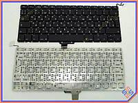 """Клавиатура для ноутбука APPLE Macbook Pro Unibody A1278 13.3"""" (RU BLACK с подсветкой, Вертикальный Enter). Оригинальная новая. Цвет Черный."""