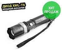 Светодиодный ручной фонарь фонарик X-Balog BL-T8626 XML T6