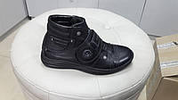 Ботинки для мальчика Constanta