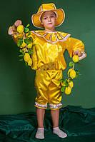Карнавальный Костюм Лимон, лимончик