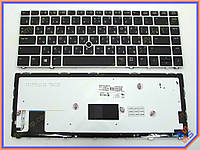 Клавиатура HP EliteBook Folio 9470M series ( RU Black, с рамкой и подсветкой ). Оригинальная. Русская. Цвет Черный.