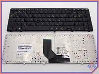 Клавиатура HP Probook 6560B ( RU Black with Point Stick). Оригинальная. Русская раскладка. Цвет Черный.