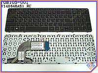 Клавиатура HP 255 G3 ( RU  Black с рамкой). OEM. Русская раскладка. Цвет Черный.