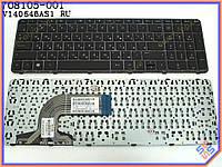Клавиатура для ноутбука HP Pavilion 15 Series ( RU  Black с рамкой). Оригинальная клавиатура. Русская раскладка. Цвет Черный.