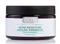 Acnx Moisture Azelaic Mandelic - Увлажняющий лечебный азелаиново-миндальный крем для лица, 30 мл