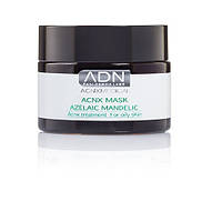 Acnx Mask Azelaic Mandelic Treatment - Лечебная крем-маска для лица, 50 мл
