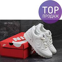 Мужские кроссовки Nike Air Pegasus, белого цвета / кроссовки мужские Найк Аир Пегасус, кожаные, модные