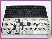 Клавиатура для ноутбука HP Probook 4510S, 4710S, 4750S, 4510S, 4515S ( RU Black без рамки горизинтальный Enter). Оригинальная клавиатура.