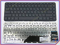 Клавиатура для ноутбука HP SlateBook 14-p000 14-p010nr ( RU  Black Без Рамки). Оригинальная клавиатура. Русская раскладка.