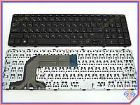Клавиатура для ноутбука HP Pavilion 17 17-E, 17-N Series ( RU  Black с рамкой). Оригинальная клавиатура. Русская раскладка.