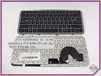 Клавиатура для ноутбука HP DM3-1000, DM3, DM3T, DM3Z ( RU Black Silver frame). Оригинальная клавиатура. Русская раскладка.