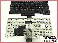 Клавиатура для ноутбука Lenovo ThinkPad E430C ( RU BLACK ). Оригинальная клавиатура. Русская раскладка. Цвет Черный.