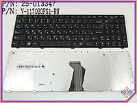 Клавиатура LENOVO IdeaPad B575 ( RU Black ) Оригинальная. Черная. Русская раскладка.