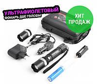 Светодиодный ручной ультрафиолетовый фонарик фонарь POLICE 8626-2