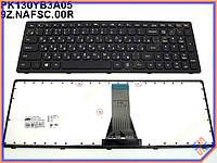 Клавиатура LENOVO IdeaPad G500s, G505s, S500, S510p, Z510,Flex 15, 15D ( RU Black с рамкой ). OEM