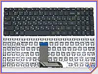 Клавиатура для ноутбука LENOVO IdeaPad 700 15ISK, 700-15ISK, 700-17ISK (RU Black без рамки). Оригинальная клавиатура. Русская раскладка