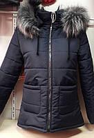 Зимняя теплая женская куртка на молнии, фото 1