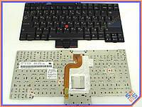 Клавиатура для ноутбука Lenovo ThinkPad X200, X201, X200S, X201S  ( RU BLACK ). Оригинальная клавиатура. Русская раскладка.