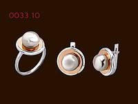 Комплект серебряный женский с золотом и жемчугом Сфера, фото 1