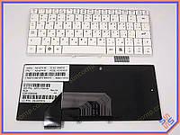 Клавиатура для ноутбука LENOVO IdeaPad S9, S9e, S10, S10e ( RU White ). Оригинальная клавиатура. Русская раскладка.