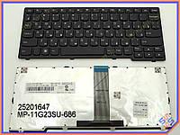 Клавиатура для ноутбука LENOVO IdeaPad S206 S110 S200 ( RU Black ). Оригинальная клавиатура. Русская раскладка.