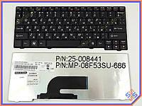 Клавиатура для ноутбука LENOVO IdeaPad S10-2, S10-3C, S100C, S11( RU Black ). Оригинальная клавиатура. Русская раскладка. P/N 25-008441 MP-08F53SU-686