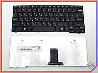 Клавиатура для ноутбука LENOVO IdeaPad S10-3, S100, S110, S10-3s ( RU Black ). Оригинальная клавиатура. Русская раскладка.