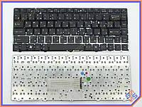 Клавиатура для ноутбука MSI CR420, X350, X360, X370 ( RU black ). Оригинальная клавиатура. Русская раскладка.