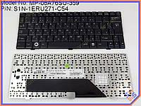 Клавиатура для ноутбука MSI U100, U90X, U120, U123 ( RU Black ). Оригинальная клавиатура. Русская раскладка.