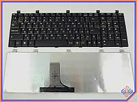 Клавиатура для ноутбука MSI MegaBook L715, L725, MS-1036 ( RU Black ). Оригинальная клавиатура. Русская раскладка.