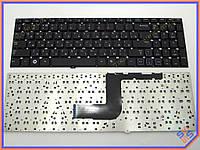 Клавиатура для Samsung RV509 ( RU Black, Без рамки ). Оригинальная. Русская раскладка. Цвет Черный