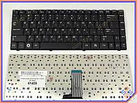 Клавиатура для ноутбука Samsung NP R517 ( RU black ). Оригинальная клавиатура. Русская раскладка. Цвет Черный