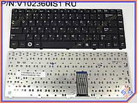 Клавиатура для ноутбука Samsung NP R423 ( RU black ). Оригинальная клавиатура. Русская раскладка. Цвет Черный