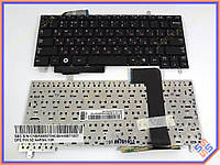 Клавиатура для ноутбука Samsung N210, N220, N230 ( RU Black, Без рамки горизонтальный Enter). Оригинальная клавиатура. Русская раскладка. 9Z.N4PSN.00R