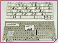 Клавиатура для ноутбука Samsung N148, N150, N100, N128, N145, N143, NB30, NB20 ( RU White ). Оригинальная клавиатура. Русская раскладка.